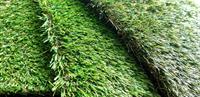Покрытие искусственное Ascot 41 groen 200 GC