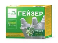 Комплект картриджей ГЕЙЗЕР для жесткой воды Модуль 302 (3 шт.) 50076