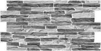 Панель ПВХ Сланец темный серый 980*500мм ТП10019929