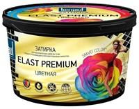 Затирка BERGAUF Elast Premium 2кг для межплит.швов, серая