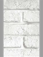 Панель стеновая Кирпич белый (347) 2,7*0,25*9мм