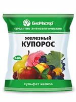Купорос железный БИОМАСТЕР 140г