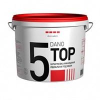 Шпатлевка DANOGIPS финишная DANO TOP 5 10л-16,5кг