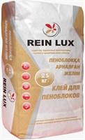 Клей REINLUX для пеноблоков 25кг