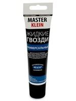 Клей MASTER KLEIN жидкие гвозди универсальный 125гр