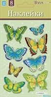 Элемент декоративный ROOM DECOR бабочки изумрудные мини LCHPA 05010