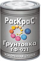 Грунт КВИЛ Раскрас ГФ-021 кр-коричневая 1,9кг