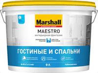Краска водоэмульсионная MARSHALL MAESTRO Интерьерная фантазия BW 9л